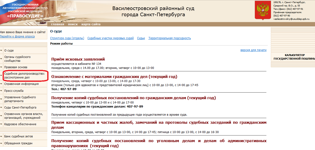 Сайт 3