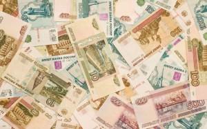 Лимит наличных денег